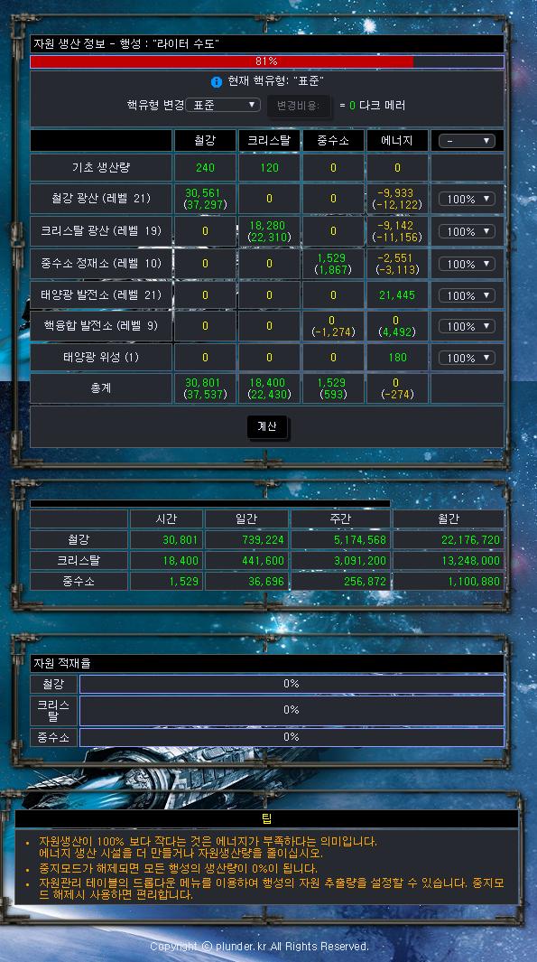 핵융합버그.png