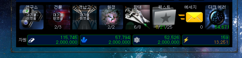원정.png